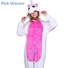Кигуруми для взрослых с капюшоном животное onesie пижама единорог для  взрослых Зимний мультфильм kигуруми стежка кошка 7b6ae6b38b005