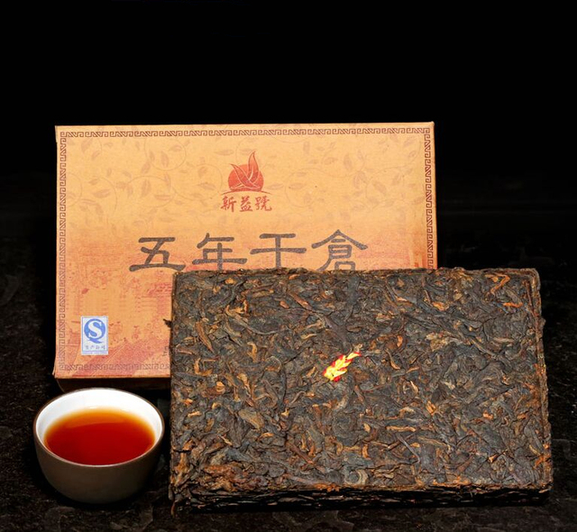 250g 2013yr ripe Puer Brick Tea Aged pu er tea, top Puerh Tea Five thousand Drying warehouse, Chinese puer Tea Green health food