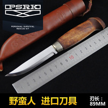 HOT Brand PSRK 420 Stainless steel blade extreme sharp high hardness EDC small straight knife tactical outdoor camping tools