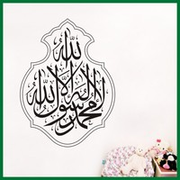 Arabic Calligraphy Wall Sticker Islam Vinyl Wall Decal  Muslim Mural Art Wall Sticker Living Room Home Decoration 918