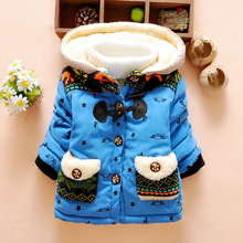 Baby Boys Elephant Winter Coat