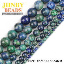 JHNBY Phoenix Lapis lazuli beads Natural Stone Top quality Ore Round Loose beads ball 4/6/8/10/12MM Jewelry bracelet making DIY()
