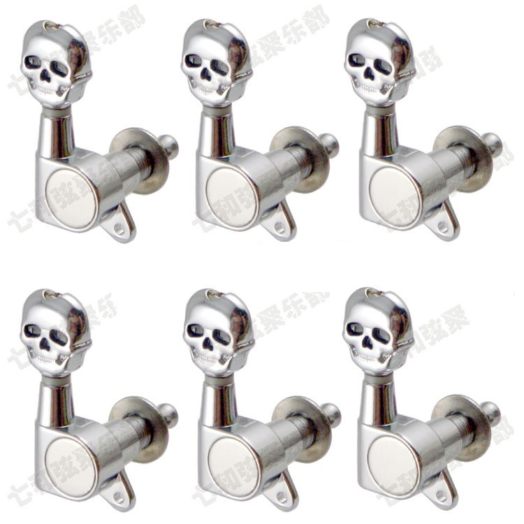 6r electric guitar strings skull button tuning pegs keys tuner machine heads guitar parts in. Black Bedroom Furniture Sets. Home Design Ideas