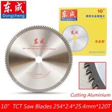 """Hojas de sierra Circular TCT de 10 """"y 120 dientes para aluminio, 255mm, 100 dientes, cuchillas para sierra de mesa, corte de orificio de aluminio de 25,4 o 20,0mm"""