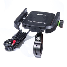 Motorcycle Phone Holder Charger Waterproof Shockproof Electric Bike Support SP99
