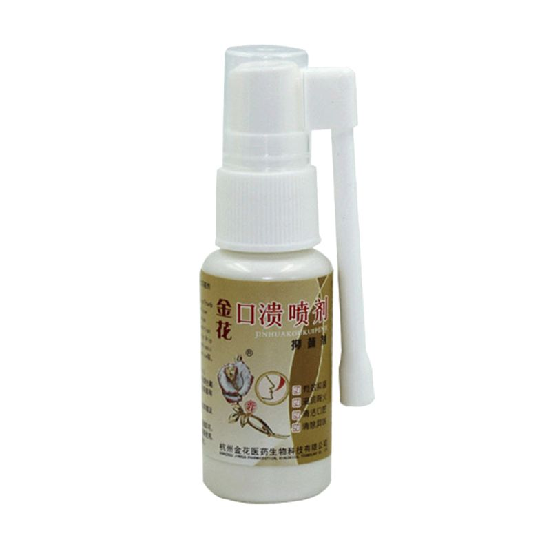 20ml Natural Plant Herbal Extract Mouth Clean Oral Spray Freshener Oral Ulcer Pharyngitis Halitosis Bad Breath Treatment Antibac