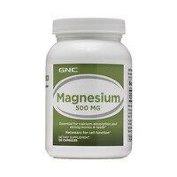 Бесплатная доставка магния 500 мг * 120 капсул Essential для усвоения кальция и костей и зубы