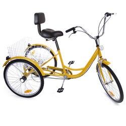 Акция 24-дюймовый трехколесный велосипед для взрослых трехколесный велосипед 6 скоростей + корзина для покупок