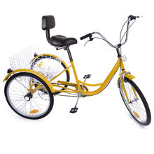 Купить с кэшбэком 2019 Promotion  Russia Shippment 24 Inch Adult Tricycle Trike 3 Wheel Bike 6 Speed Shift + Shopping Basket