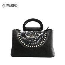 SUWERER Марка Сумка 2018 новый оригинальный Банкетный luxury printed сумка кожа модные сумки