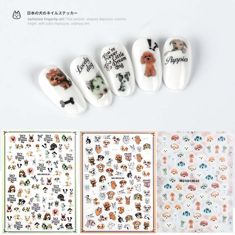 Newest MGM lovely dog design 3d nail manicurer self-adhesive decal decoration sticker