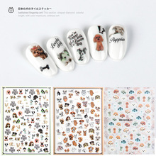 Newest MGM lovely dog design 3d nail manicurer self-adhesive nail decal decoration design nail sticker