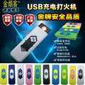 20pcs/lot USB lighter Electronic Rechargeable Flameless Cigar Cigarette Lighter LED Windproof Lighter as smoking accessary