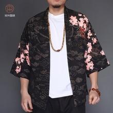 a50befb1ddce9 Mens 3/4 Sleeves Chinese Dragon Tiger Floral Han Chinese Clothing Sunscreen  Shirt Hot Japanese