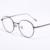 Retro rodada de óculos frames titanium sem aro completo armações de óculos homens e mulheres espetáculo quadro rs-8011 de ouro cinza café preto