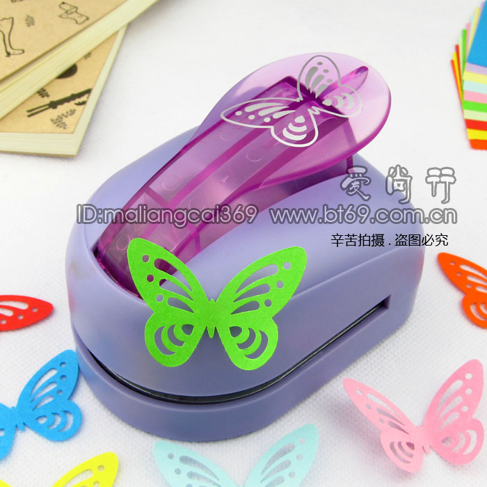 Free Shipping Super Large Size DIY Shaper Punch Craft Scrapbooking Hot Sale Paper Punch Set 1pc
