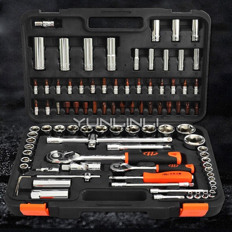 94 аппаратное обеспечение набор инструментов для ремонта и обслуживания автомобилей - 2