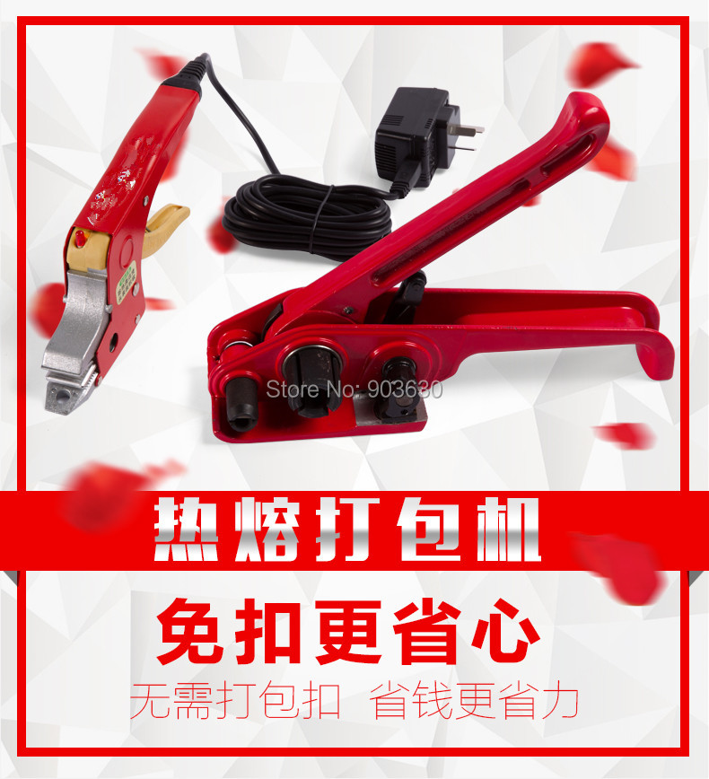 Hand held carton strapping machine, manual strapper,sealless strapping tool, tensioner and electric hot straps welding banding best price manual handy strapping tool plastic handle electrical pp packing equipment packing straps carton banding machine