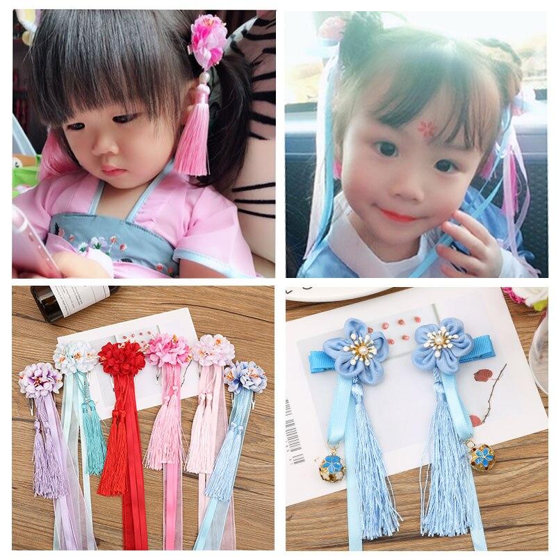 Traje chinês Antigo Decorado Crianças Grampo de Cabelo Antigo Com Pequena Franja de Cabelo Decoração Acessórios para o Cabelo Meninas