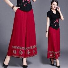 Оригинальный китайский Стиль Для женщин одежда, лето и осень, Новый стиль искусства и ремесла, хлопок, конопля, для отдыха, широкие брюки, B