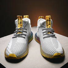 Zapatillas, baskets de marche légères couleur fruits gelés, chaussures dété imprimé 4D, qui respirent, chaussures pour hommes