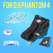 DJI Phantom 4 Accessories COMBO Propellers Guard+Camera eyes protect caps+RC Neck Strap Belt+Gimbal protect plate