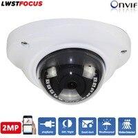 LWSTFOCUS 1080P ONVIF 2MP Vandal Proof Waterproof IP Camera Designed For NVR With 3 8mm 2