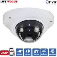 LWSTFOCUS 1080P ONVIF 2MP Vandal Proof Waterproof IP Camera Designed For NVR With 3 8mm 2