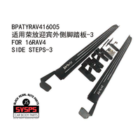 High Quality Running Board Side Steps For Toyota RAV4 Luxurious Style 2016 2018 Year