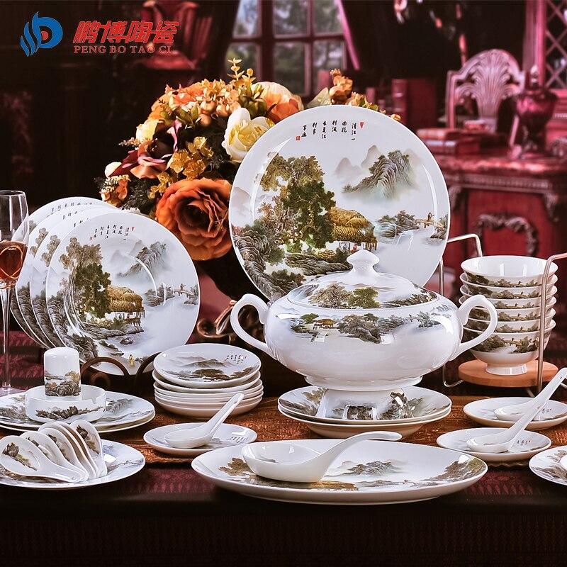 Chinese Style Classical 56pcs Set Bone China Porcelain