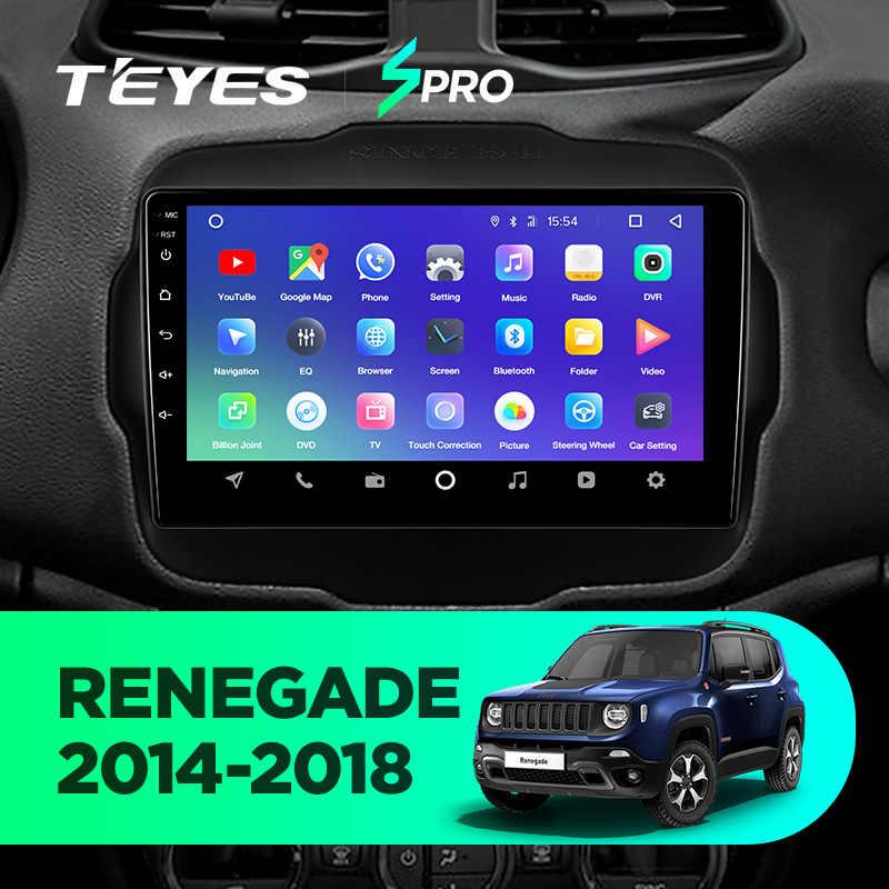 TEYES SPRO ためジープ Renegade 2014 2015 2016 2017 2018 カーラジオマルチメディアビデオプレーヤーナビゲーション GPS アンドロイド 8.1 なし 2din 2 din