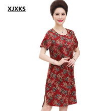 7519a9d28df1 XJXKS brand clothing comfortable women dress round neck plus size 4XL summer  cool short-sleeved