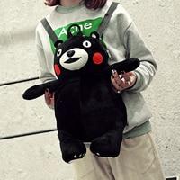 Candice guo! super cute plush toy cartoon laughter kumamon black bear soft backpack schoolbag bag birthday Christmas gift 1pc
