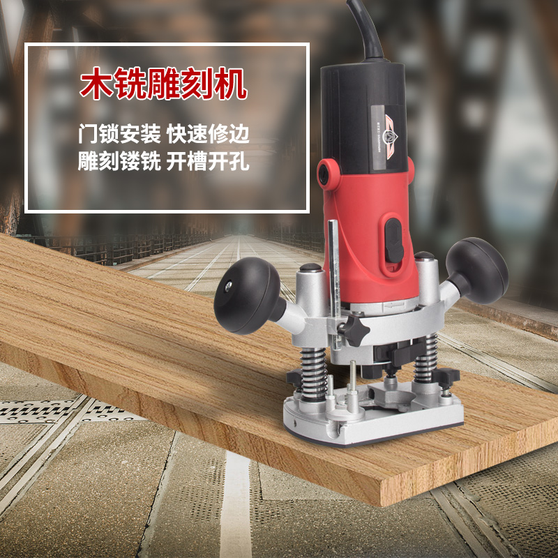 HEPHAESTUS AC Electric Wood Milling Sawmill Wood Router and other Wood Processing Tool