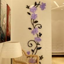 Rose flower entranceway tv background wall stickers Modern decoration crystal 3d three-dimensional DIY