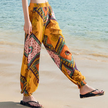 Beach Pants, Women's Trousers, Printed Trousers, Thailand Folk Style Trousers, Seaside Holidays, Wide Leg Trousers, Fashion Lant(China)