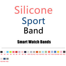 2017 Silicone iWatch Band For Apple watch Band Strap Silicone Band Series 3/2/1