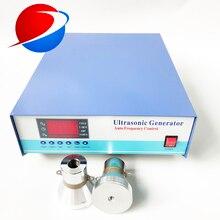 20 кГц 40 кГц 1200 Вт двухчастотный ультразвуковой генератор для промышленной ультразвуковой очистительной машины