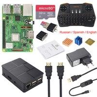 Vender Raspberry Pi 3 Modelo B, modelo B + (Plus) + funda + teclado inalámbrico de 2,4 GHZ + cargador de energía de 2.5A + Cable de carga de interruptor USB + disipadores de calor