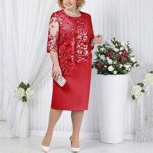 Summer Women Large Size Dresses 5XL Women Plus Size Sequin Party Womens Dress