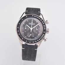 Corgeut Watch Men Fashion Sport Multifunction Quartz Clock Mens Watches Top Brand Luxury 24 hours fu