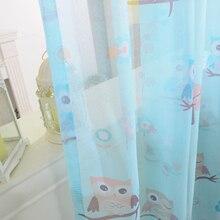 Owl Curtain