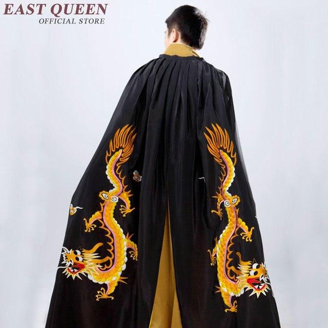 Подушка для медитации мужская с принтом дракона Медитация одежда Китайский древний древнекитайский карнавальный костюм одежда AA2419 Y
