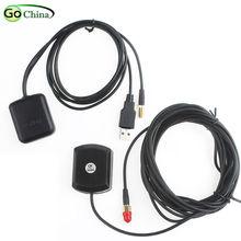 IaotuGo Автомобильная gps антенна навигатор усилитель 5 м/16FT автомобильный внешний ретранслятор усилитель gps приемник для автомобиля DVD gps телефон