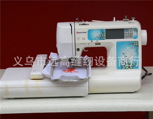Hot Sale Home Multifunction Embroidery Sewing Machine FREE SHIPPING Fascinating Embroidery Sewing Machine Sale
