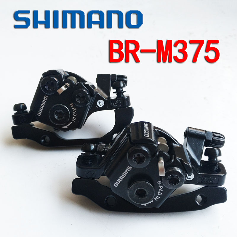 SHIMANO BR-M375 Mechanical Disc Brake Caliper Set MTB Bicycle Front+Rear Black
