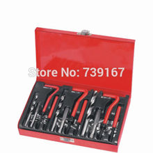 Damaged Thread Repair Tool Kit With M6 M8 M10 Taps ST0154