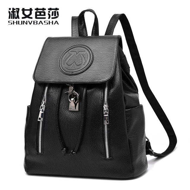 2017 Summer Casual Bag Flap Backpack Korean Style Soft Pu Leather Daypack Women  Small Fashion Back Pack For College Girl 1e65a31cc8b41