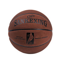 Durable Basketball Leather Ball New Non Skid Varsity Textured Cowhide Outdoor Sport for SANKWXING