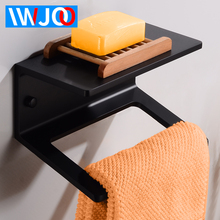 цена на Towel Holder with Shelf Glass Aluminum Towel Ring Black Bathroom Towel Rack Wall Mounted Creative Single Towel Bar Rail